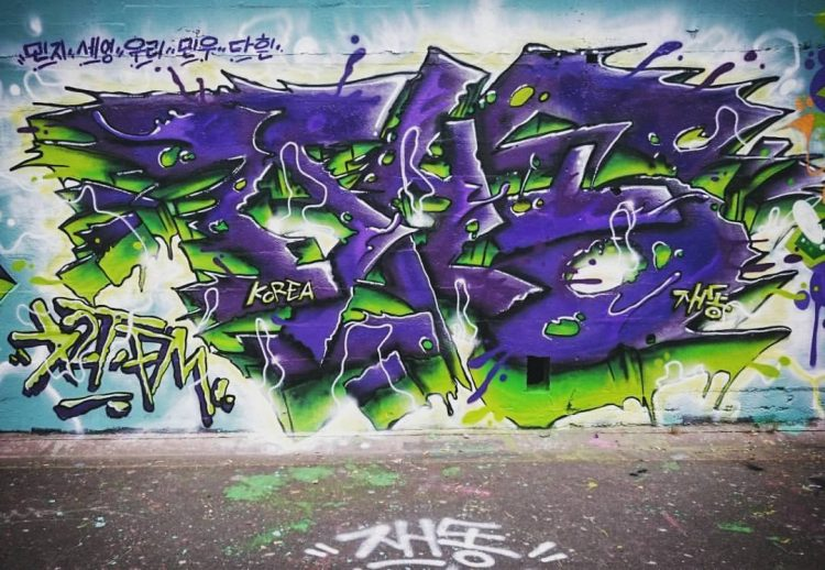festival graffiti niort