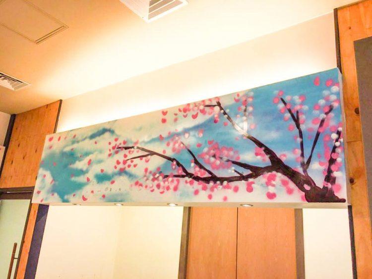 décoration graffiti jeonju
