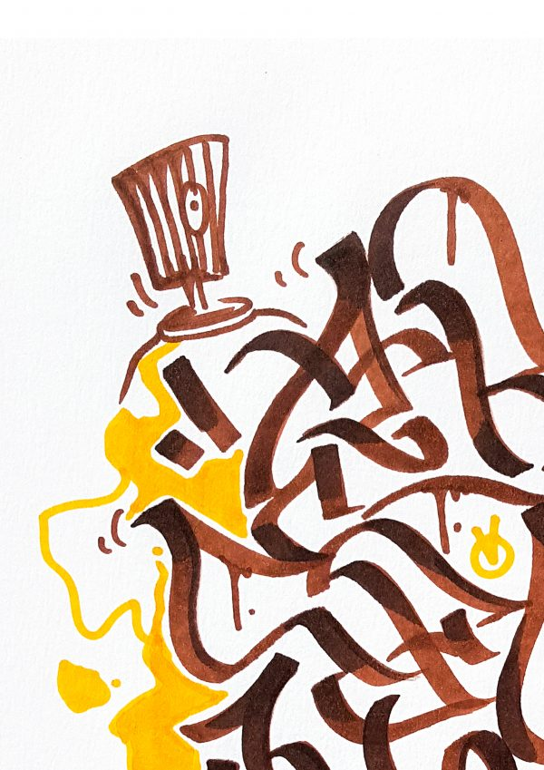 abécédaire graffiti